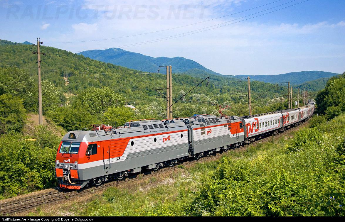 Αποτέλεσμα εικόνας για Russian Railways
