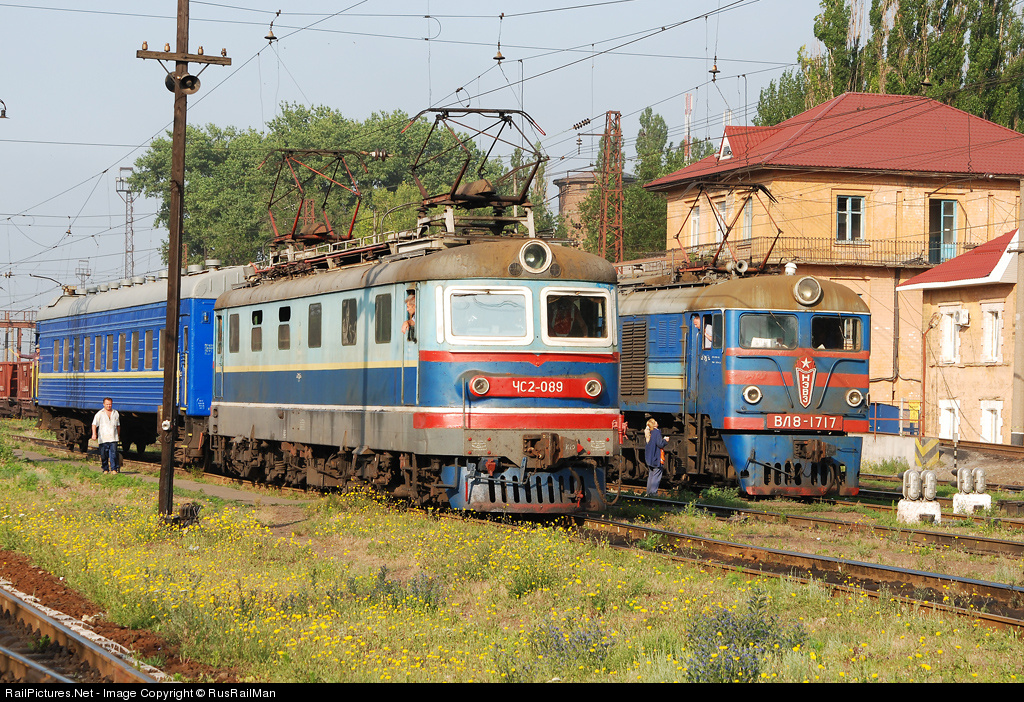 UKRAINE  Railways  SkyscraperCity