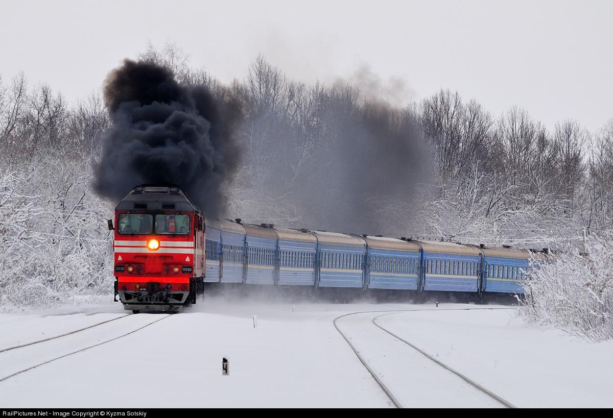 Russian Railwaus 32